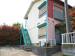 有明荘[203号室]の外観