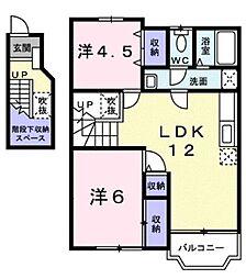 広島県福山市曙町3丁目の賃貸アパートの間取り