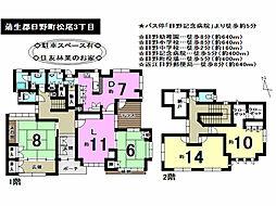 多収納設計の、片付け上手なお家 / 日野町松尾3丁目 4LDKの間取り