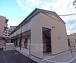 京都府京都市山科区椥辻西潰の賃貸アパートの外観