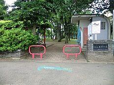 周辺環境:正保公園