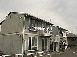 岡山県岡山市中区中島丁目なしの賃貸アパートの外観