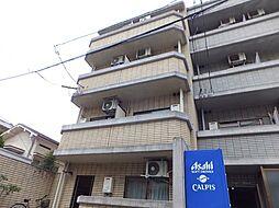 第31庚午北ビル[4階]の外観