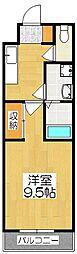 メゾンホープ[4階]の間取り
