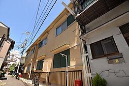 兵庫県神戸市長田区久保町2丁目の賃貸アパートの外観