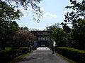 札幌護国神社 ...