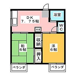 コーポサンライズA[2階]の間取り