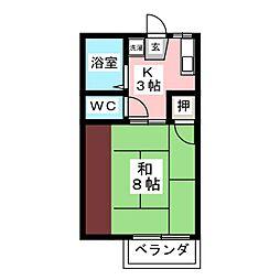エレガンスハイツ金子[2階]の間取り