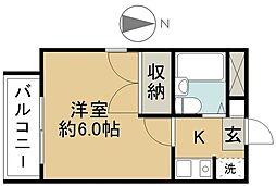 大分駅 2.9万円