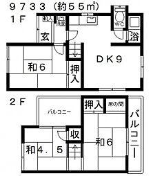 高鷲駅 4.3万円