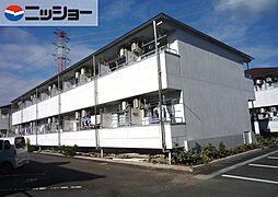 安田学研会館 中棟2[2階]の外観