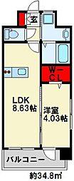 デザイナーズ ざ・片野 5階1LDKの間取り