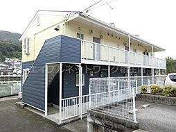 兵庫県相生市向陽台の賃貸アパートの外観