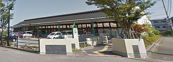 マルアイ いぶき東フレア店(457m)
