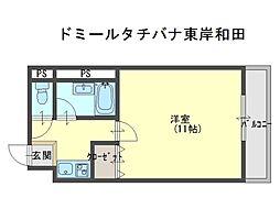ドミールタチバナ東岸和田[2階]の間取り