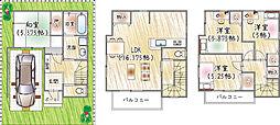 住之江公園駅 2,990万円