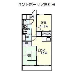 セントポーリア岸和田[3階]の間取り