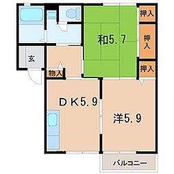 グロワール A棟[1階]の間取り