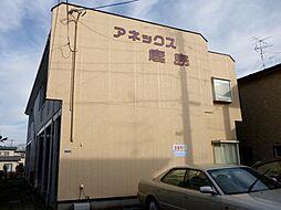 アネックス鹿島[203号室]の外観