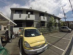 兵庫県宝塚市栄町1丁目の賃貸アパートの外観