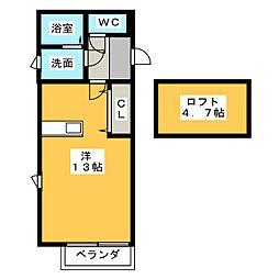 サンコート上島[2階]の間取り
