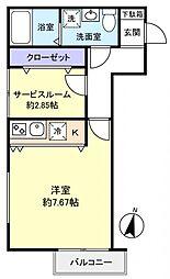 グランニールwest勝田台 2階ワンルームの間取り