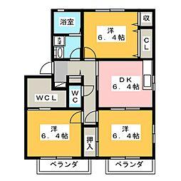 長山 6.6万円