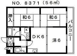 ハイツヒルトンパートII[7階]の間取り