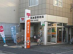 神奈川県川崎市幸区南加瀬4丁目の賃貸アパートの外観