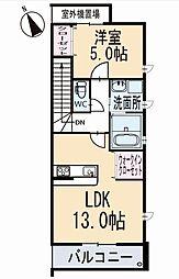新築上里3丁目A様賃貸集合住宅 2階[202号室]の間取り