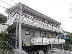 長崎県長崎市三川町の賃貸マンションの外観