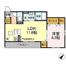 相鉄本線 三ツ境駅 徒歩12分の賃貸アパート 1階1DKの間取り