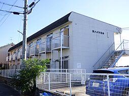 富田林駅 1.6万円