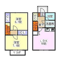 グリーンルーフ[2階]の間取り