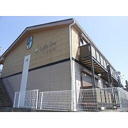 サープラス横田[2階]の外観