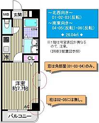 TOCCHI 1番館[204号室]の間取り