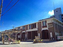 兵庫県神戸市北区有野中町2丁目の賃貸アパートの外観