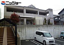 ボヌールAKI[2階]の外観