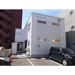 北海道札幌市中央区南十三条西11丁目の賃貸アパートの外観