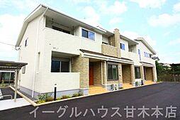 田主丸駅 5.1万円