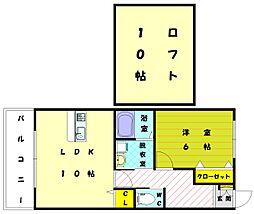 リズソレイユ[2階]の間取り