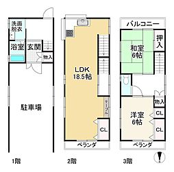 畠田駅 790万円