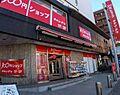 【生活雑貨店】...