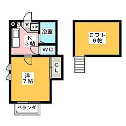 ラウンドルーフ[3階]の間取り
