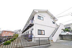 サニーハイツA[1階]の外観