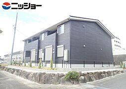 日本ライン今渡駅 7.5万円