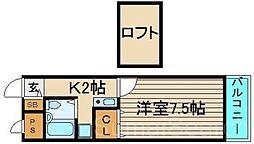 レジデンスパートIV[2階]の間取り