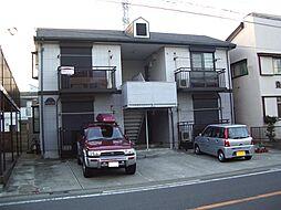 長後駅 0.9万円