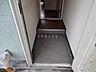玄関,1DK,面積25.92m2,賃料2.5万円,バス くしろバス芦野2丁目下車 徒歩2分,,北海道釧路市芦野2丁目