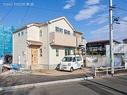 国領駅 5,080万円